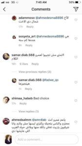 Amaken El Sahar Music Video Egyptian Actress